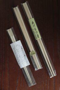 市原平兵衛商店の衣箸と揚げ物箸