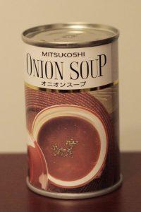 mitsukoshiオニオン缶スープ