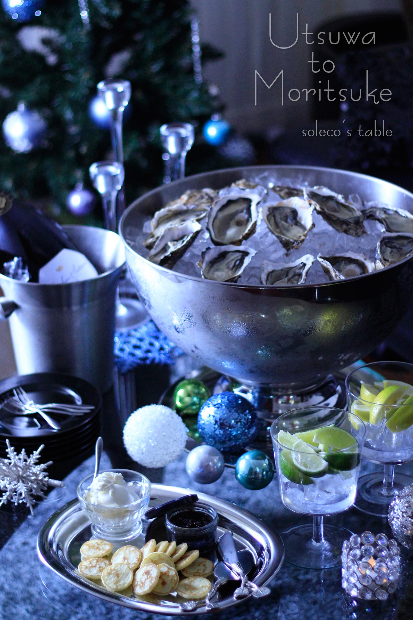2017.12.7ブルークリスマス写真⓶.