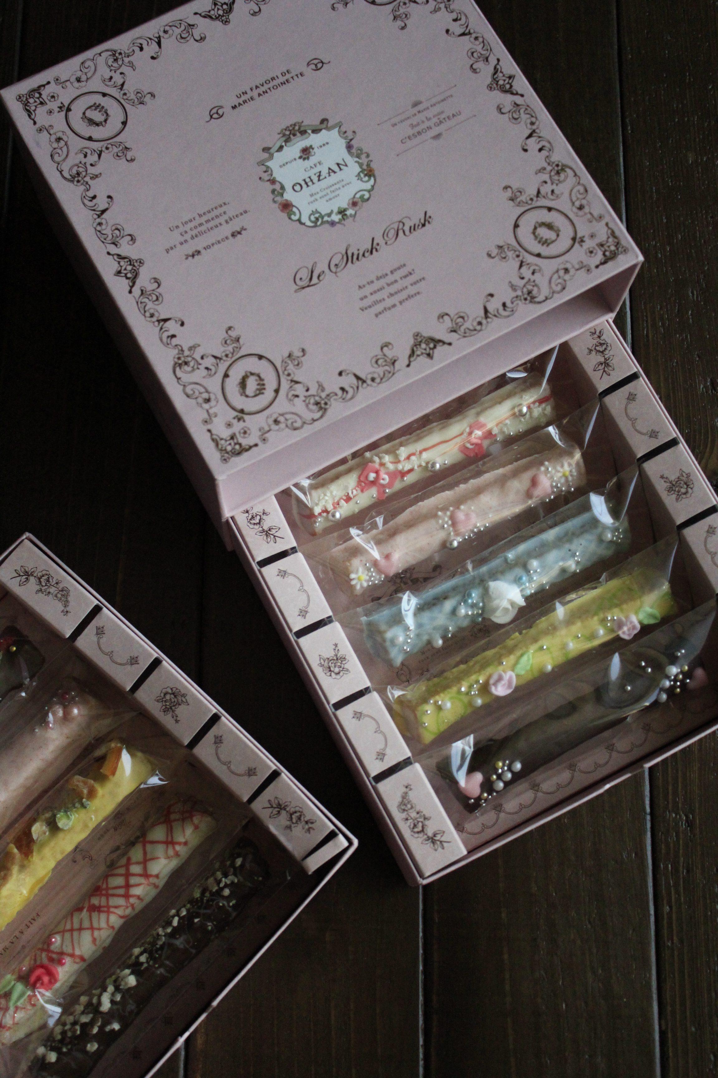 お菓子の空き箱弁当写真① (2)