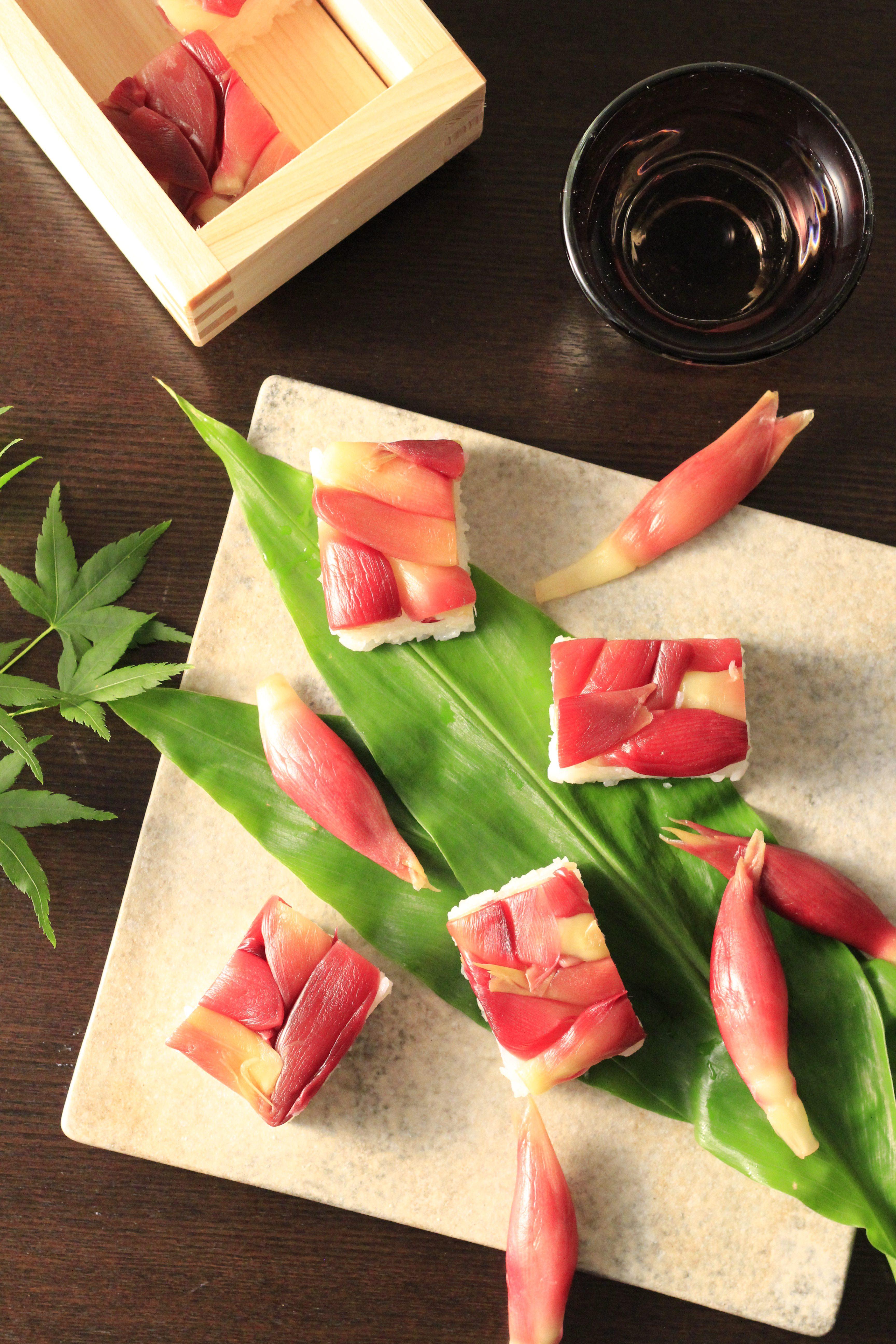 ミョウガの押し寿司⑤